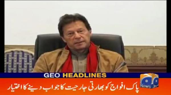 Geo Headlines - 11 PM - 21 February 2019