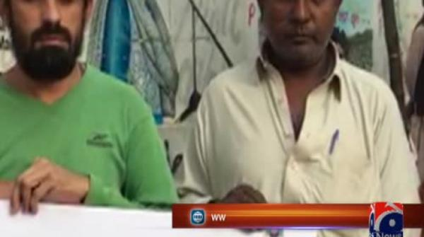 Family of murdered Pakistani prisoner demands justice