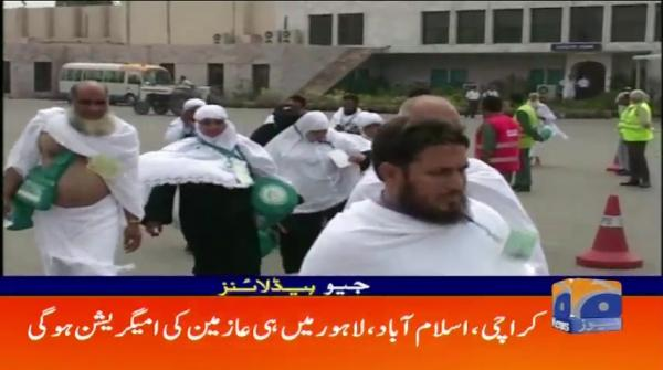 Geo Headlines - 12 AM - 22 February 2019
