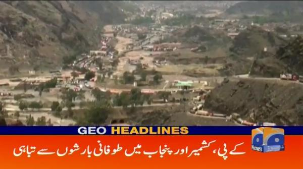 Geo Headlines - 01 AM - 22 February 2019