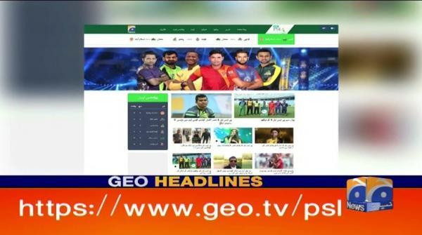 Geo Headlines - 11 AM - 22 February 2019