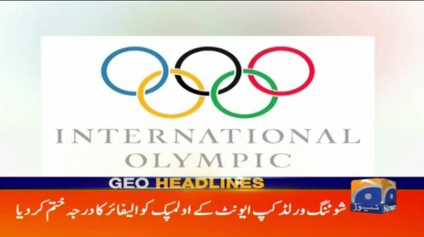 Geo Headlines - 04 AM - 22 February 2019