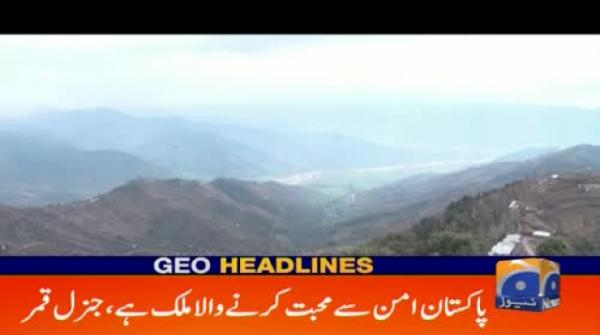 Geo Headlines - 11 PM - 22 February 2019