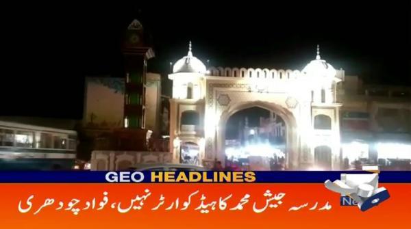 Geo Headlines - 08 AM - 23 February 2019