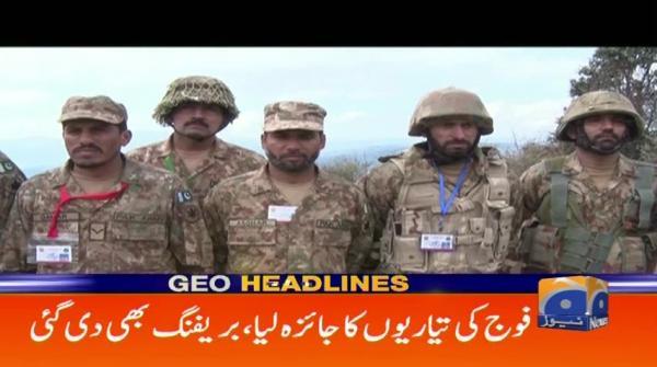 Geo Headlines - 09 AM - 23 February 2019