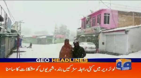 Geo Headlines - 10 AM - 23 February 2019