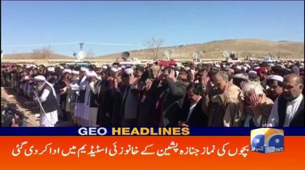 Geo Headlines - 01 PM - 23 February 2019