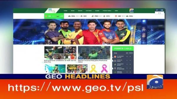 Geo Headlines - 02 PM - 23 February 2019