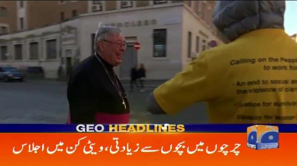 Geo Headlines - 09 PM - 23 February 2019
