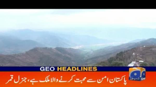 Geo Headlines - 12 AM - 23 February 2019