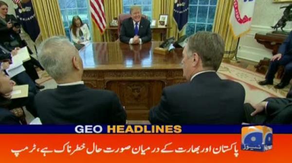 Geo Headlines - 05 AM - 23 February 2019