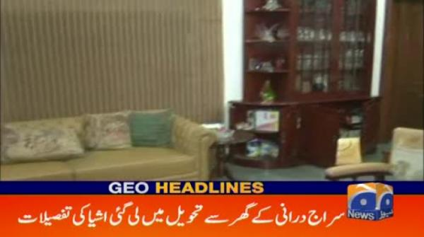 Geo Headlines - 04 PM - 23 February 2019