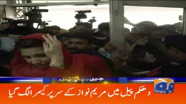 Geo Headlines - 05 PM - 23 February 2019