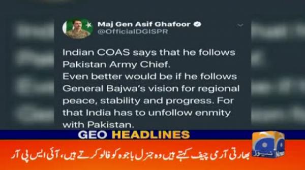 Geo Headlines - 08 PM - 23 February 2019