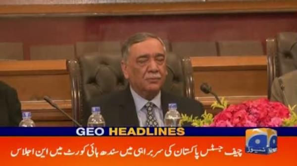 Geo Headlines - 11 PM - 23 February 2019