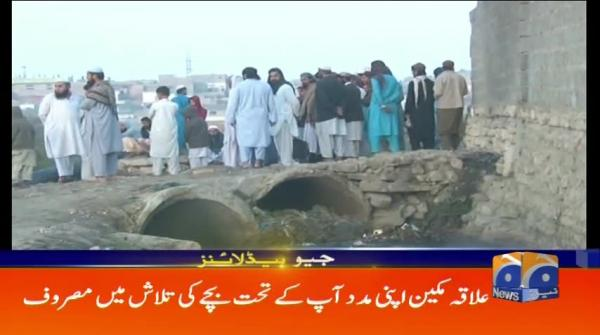 Geo Headlines - 10 AM - 24 February 2019
