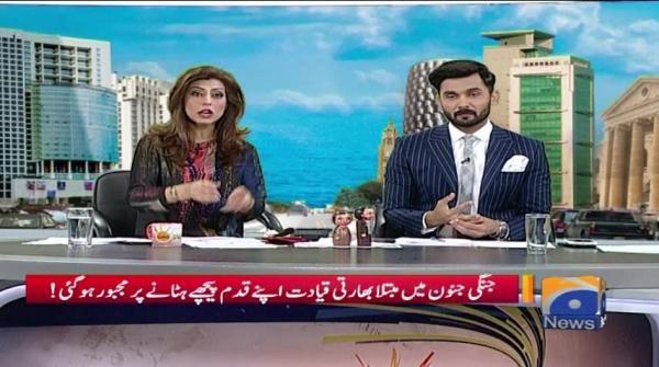 Geo Pakistan - 25 February 2019