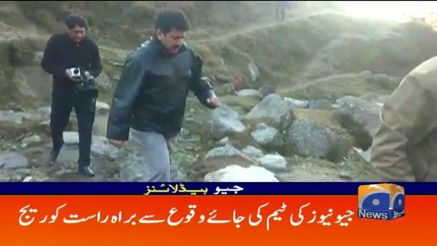 Pakistan geo news headlines today