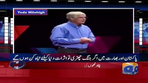Aaj Shahzaib Khanzada Kay Sath – Pakistan Answered To Indian Aggression