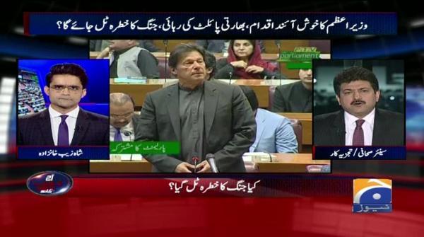 Aaj Shahzeb Khanzada Kay Sath - 28 Feburary 2019