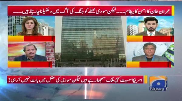 Geo Pakistan 01-March-2019