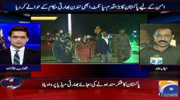 Aaj Shahzeb Khanzada Kay Sath - 01 March 2019