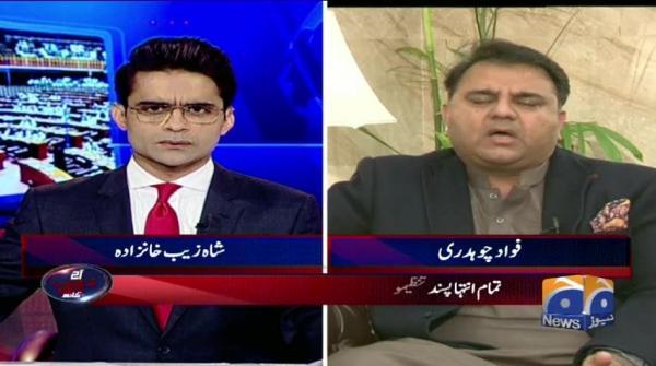 Aaj Shahzeb Khanzada Kay Sath - 04 March 2019
