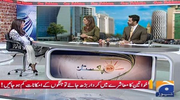 Geo Pakistan - 05 March 2019