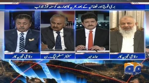 Capital Talk - 05 March 2019