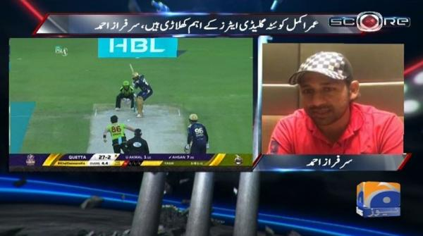 Score - Exclusive Interview of Cricketer Sarfraz Ahmed - 05 March 2019
