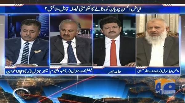 Capital Talk - Is The Government's Decision To Remove Faayaz Hassan Chohan Appreciable?