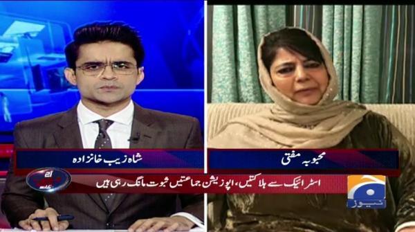 Aaj Shahzaib Khanzada Kay Sath - Pak India Tension Reduced But Danger Still Prevail