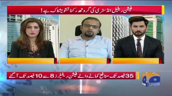 Geo Pakistan - 06 March 2019