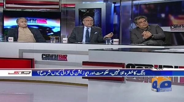 Capital Talk - 06 March 2019