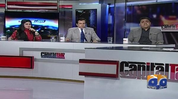 Capital Talk - 07 March 2019