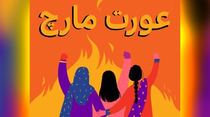 Aurat March 2019 held in Pakistan's major cities