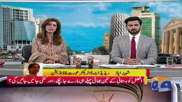 Geo Pakistan 08-March-2019