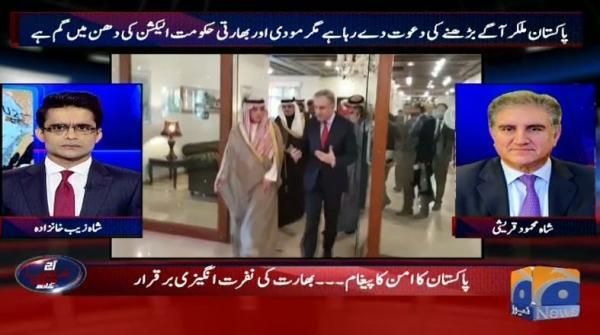 Aaj Shahzeb Khanzada Kay Sath - 08 March 2019