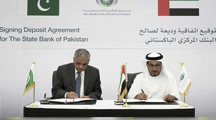 SBP to soon receive second tranche of $2 billion from Abu Dhabi fund