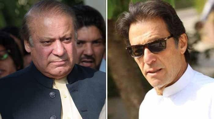 PM asks CM Buzdar to ensure every health facility for Nawaz's treatment