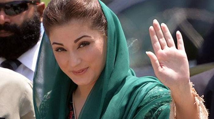Maryam thanks Bilawal for 'thoughtfulness and kind gesture'