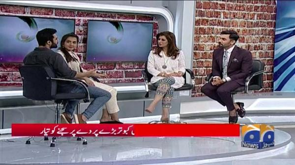 Geo Pakistan - 12 March 2019