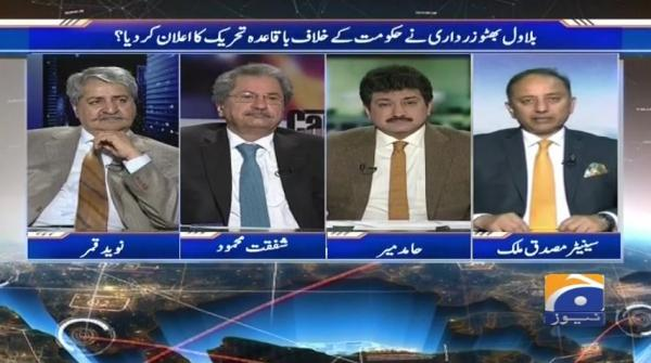 Capital Talk - 13 March 2019