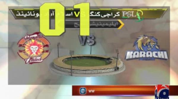 Karachi Kings, Islamabad United to fight till last ball in eliminator