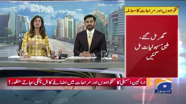 Geo Pakistan 15-March-2019