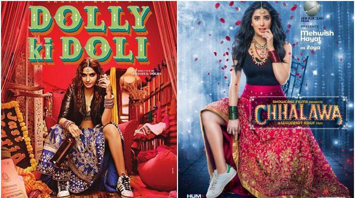 Is Mehwish Hayat's new film poster inspired by Sonam's 'Dolly ki Doli'?
