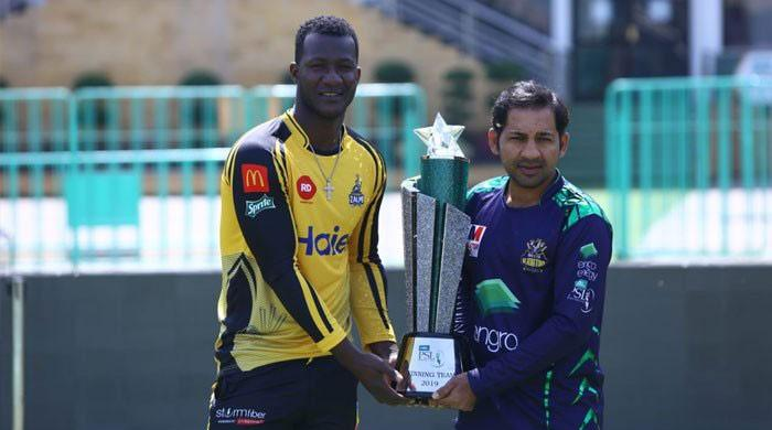 Pakistan Super League trophy unveiled