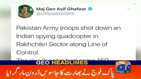 Geo Headlines - 04 PM - 16 March 2019