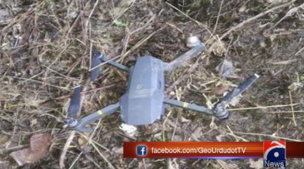 Pakistan Army shoots down Indian spying quadcopter: DG ISPR