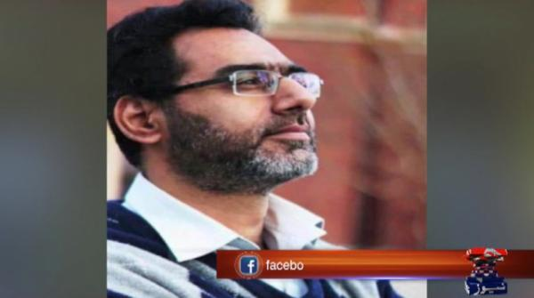 Pakistani hero Naeem Rashid sacrificed his life trying to stop Christchurch shooter